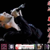 汪峰-CD包自制精选十四首320KMP3 摇滚是一种态度 专辑下载