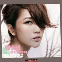 谢安琪《最好的时刻 2006-2012 (新曲+精选) 3CD》2013 iTunes Plus AAC