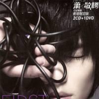 萧敬腾《同名专辑 First Live 影音限定版》2CD FLAC/整轨/百度