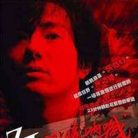郑钧《温暖呐喊 2005北京工体演唱会》Flac无损/快传下载