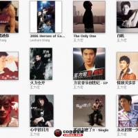 王力宏《2哥正版AAC全辑》 iTunes Plus AAC/百度盘下载