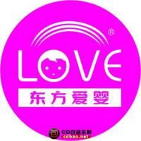 【六一】东方爱婴早教中心全部课程 音乐CD-[mp3][旋风]