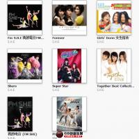 S.H.E《17专辑=19CD》合辑 iTunes Plus AAC/百度云