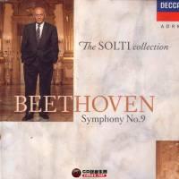 TAS上榜名盘:贝多芬第九交响曲,索尔蒂指挥芝加哥交响乐团,合唱团 ...