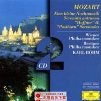 莫扎特弦乐小夜曲 flac 无损古典音乐cd 下载 迅雷快传
