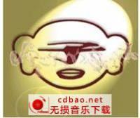 子曰乐队《第一册》1997年 ape 中国摇滚经典专辑
