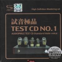 动听绝伦的发烧极品-群星《试音极品TEST-CD》1【WAV+CUE/957M...
