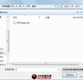 请版主指导刻录BD中文显示乱码的原因