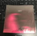 飞鱼原抓:许茹芸《我爱夜 - Single》2003 整轨WAV+LOG/百度