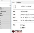 burnatonce刻录出问题提示0MB数据将被刻录到光盘中