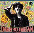 入野自由《DARE TO DREAM》豪華盤(DVD付)(tak+cue+ISO)2.63G/BD