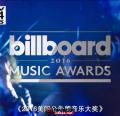 《2016年美国公告牌音乐大奖颁奖礼》HD720P英语中字/3.93G/百度