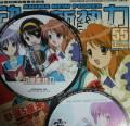 原抓《动感新势力》VOL.55 CD WAV/分轨/度盘 附VCD