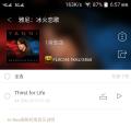 索尼自购:雅尼《冰火恋歌》/FLAC 44.1kHz 24Bit/百度