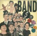 草蜢《BAND5世纪组合》WAV+CUE/整轨/百度