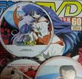 原抓《动新DVD》VOL.60 CD WAV/分轨/度盘 没DVD...