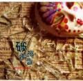 独立流行摇滚:破碎乐队《破碎声音》2005/APE/度盘
