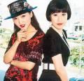 华语流行:ECHO《7CD》香港女子组合/FLAC/度盘