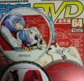 原抓《动新DVD》VOL.64 CD WAV/分轨/度盘 附DVD