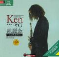 凯丽金《回家·萨克斯之王珍藏特辑+天堂之约》6CD/WAV/BD