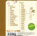 DTSES发烧试音民乐《梁祝 古筝与葫芦丝》DTS整轨+CUE  专辑...
