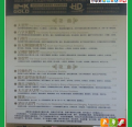 《听佛的心》2CD/24K德国HD金碟/2009/WAV/度盘