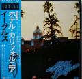 老鹰乐队 Eagles《加州旅馆》绝版24K金盘/24_192/FLAC分轨/度盘