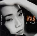 林忆莲《都市心》1991/WAV/整轨/百度