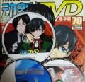 原抓《动新DVD》VOL.70 CD WAV/分轨/度盘 附DVD