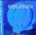 精品推荐:《德永英明1986-1991精选》日本原版/WAV/整轨/BD
