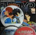 原抓《动新DVD》VOL.80 CD WAV/分轨/度盘 附DVD