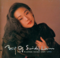 林忆莲《BEST OF SANDY LAM THE WARMER YEARS 1989-1992》1993/WAV/整轨/BD