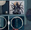 佛教氛围黑金属     浊世乐队 -- 浊世EP 2016  320K  度盘