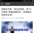 华语流行:陈升《全集》WAV+APE/度盘/24.33G