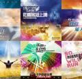 生命河灵粮堂《生命河敬拜赞美系列》2002-2015/ iTunes Plus AAC...