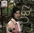 陈奕迅《U-87》2016/SACD/ISO/百度