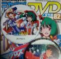 原抓《动新DVD》VOL.82 CD WAV/分轨/度盘 附DVD