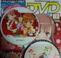 原抓《动新DVD》VOL.83 CD WAV/分轨/度盘 附DVD