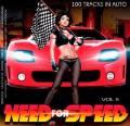 流行舞曲100首:VA《 Need For Speed Vol.5》2017/MP3/BD