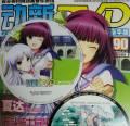 原抓《动新DVD》VOL.90 CD WAV/分轨/度盘 附DVD