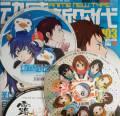 原抓《动感新时代》VOL.103 CD WAV/分轨/度盘 附DVD