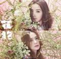 Twins《花约》2017 iTunes AAC/百度云