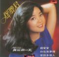 邓丽君《甜蜜蜜》1979/APE/整轨/百度