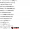 华语流行:草蜢《65CD》1988-2012/WAV/整轨/百度