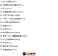 华语流行:陈明真《15CD》1990-2010/WAV/整轨/百度