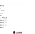 华语流行:邓紫棋《10CD+单曲》2009-2017/WAV/分轨+整轨/百度
