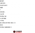 华语流行:动力火车《16CD》1997-2013/WAV/分轨+整轨/百度
