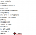 华语流行:杜德伟《57CD》1986-2013/WAV/分轨+整轨/百度