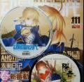 原抓《动感新时代》VOL.111 CD WAV/分轨/度盘 附DVD
