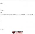 索尼小金标 Hi-Res:ブラバンAKB48! (Vol.1)  度盘